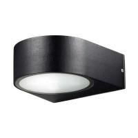 Декоративный светодиодный уличный настенный светильник NOVOTECH 357229