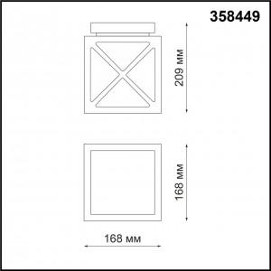 Ландшафтный потолочный светильник NOVOTECH DANTELA 358449
