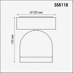 Ландшафтный светильник NOVOTECH GALEATI 358118