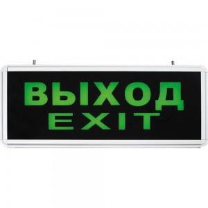 Светильник аккумуляторный, 6 LED/1W 230V, AC  зеленый 355*145*25 mm, серебристый, Выход, EL50