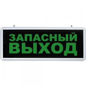 Светильник аккумуляторный, 6 LED/1W 230V, AC  зеленый 355*145*25 mm, серебристый, EL56
