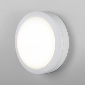 LTB51 6500К белый пылевлагозащищенный светодиодный светильник LTB51