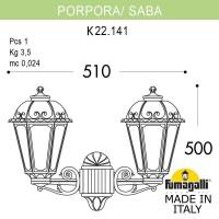 Светильник уличный настенный FUMAGALLI PORPORA/SABA K22.141.000.BYF1R