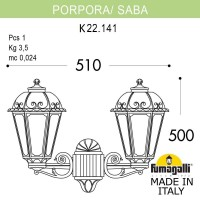 Светильник уличный настенный FUMAGALLI PORPORA/SABA K22.141.000.WXF1R