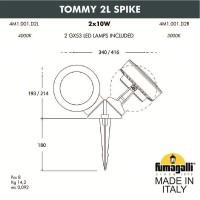 Ландшафтный светильник FUMAGALLI TOMMY 2L SPIKE 4M1.001.000.WXD2L
