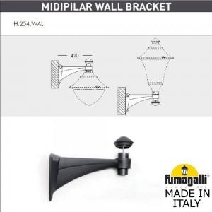 Консоль для паркового фонаря FUMAGALLI MIDIPILAR WALL 000.254.000.A0