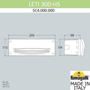 Светильник для подсветки лестниц встраиваемый FUMAGALLI LETI 300-HS 5C4.000.000.AYE27