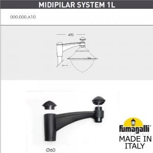 Консоль для паркового фонаря FUMAGALLI MIDIPILAR SYS 1L 000.000.A10.A0