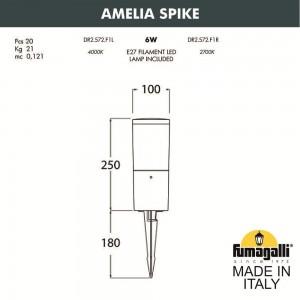 Ландшафтный светильник FUMAGALLI AMELIA SPIKE DR2.572.000.AYF1R