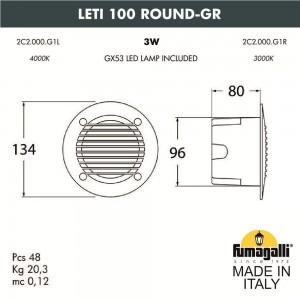 Светильник для подсветки лестниц встраиваемый FUMAGALLI LETI 100 Round-GR 2C2.000.000.LYG1L