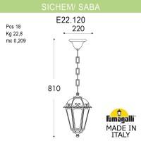 Подвесной уличный светильник FUMAGALLI SICHEM/SABA K22.120.000.BXF1R