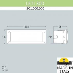 Светильник для подсветки лестниц встраиваемый FUMAGALLI LETI 300 5C1.000.000.AYE27