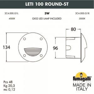 Светильник для подсветки лестниц встраиваемый FUMAGALLI LETI 100 Round-ST 2C4.000.000.LYG1L