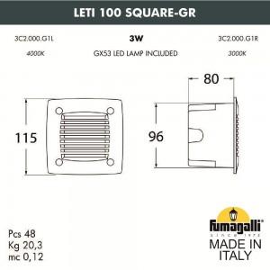 Светильник для подсветки лестниц встраиваемый FUMAGALLI LETI 100 Square-GR 3C2.000.000.WYG1L