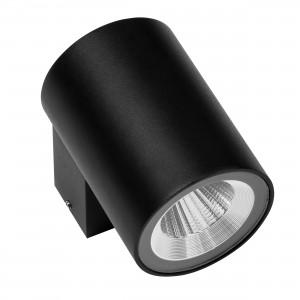 Светильник светодиодный уличный настенный Paro 350674