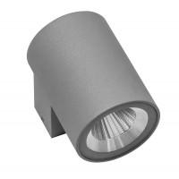 Светильник светодиодный уличный настенный Paro 350694