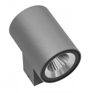 Светильник светодиодный уличный настенный Paro 351694