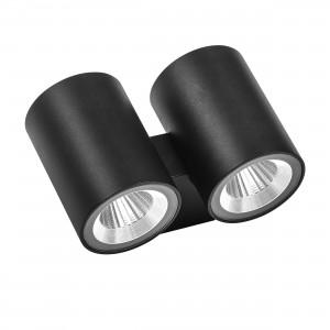 Светильник светодиодный уличный настенный Paro 352672