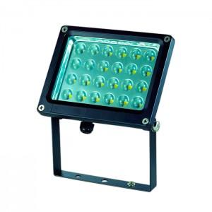 Уличный светодиодный прожектор NOVOTECH ARMIN 357190