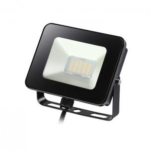 Прожектор светодиодный с датчиком движения NOVOTECH ARMIN 357531